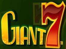 Игровой автомат Гигантские Семерки в казино Вулкан